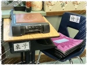 Classroom -table