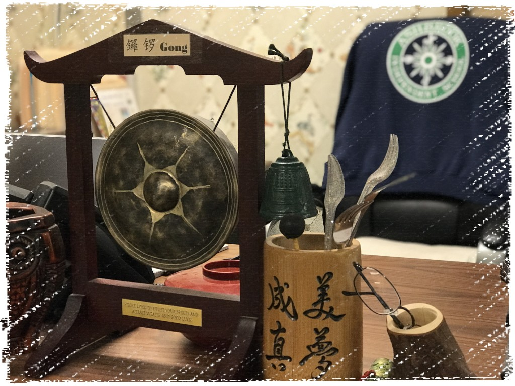 Classroom -small gong
