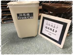 Trash IM