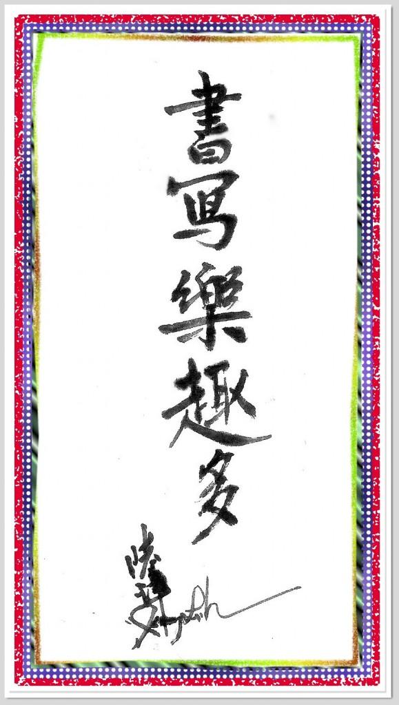 163746-013