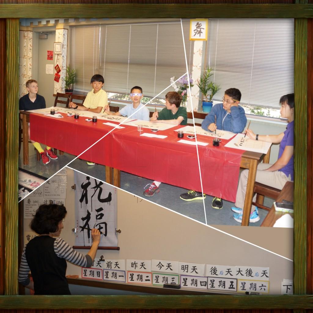 shu-fa-2014-6th-1024x1024