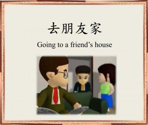 Visit Friends