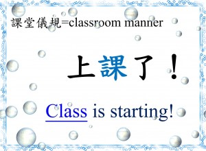 Class is starting
