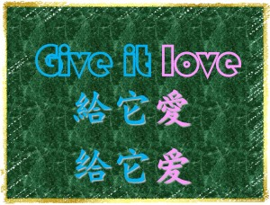 give it love