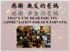 Thank you dear parents