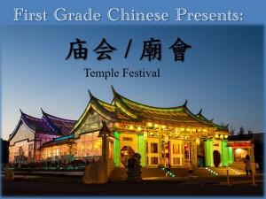 1st Temple