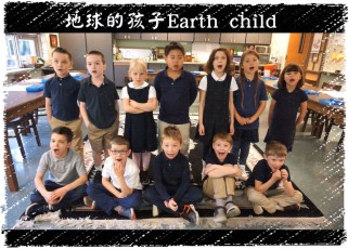 Earth Child 2019-4-24 1st