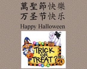 Happy Halloween ppt