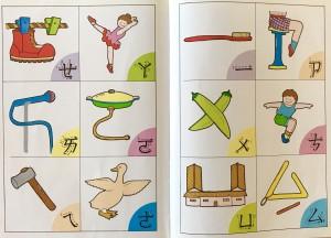 注音符號補充教材第四、五頁
