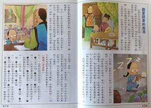 閲讀測驗:酷愛讀書的吳澄
