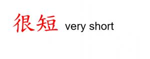 very short