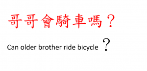 can older brother ride bicycle
