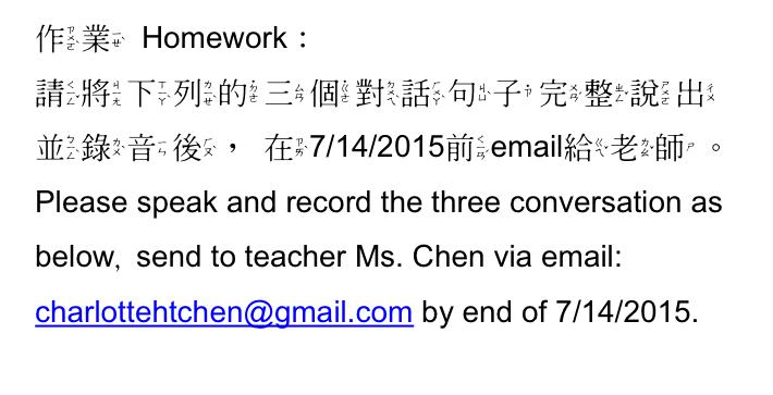homework01