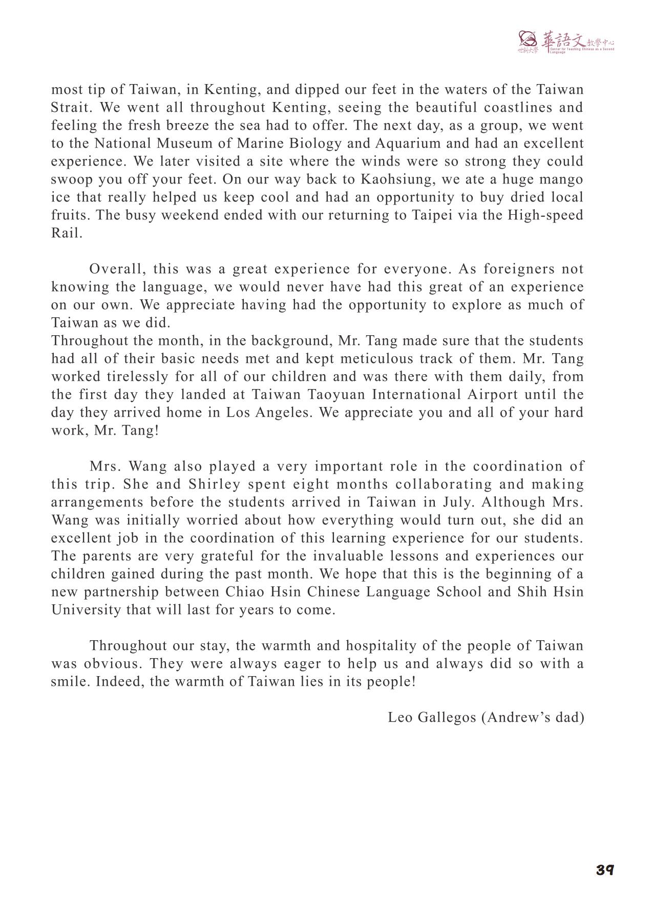 紀念冊內頁_家長2