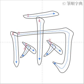兩_2 - Copy