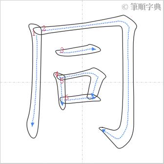 同_2 - Copy