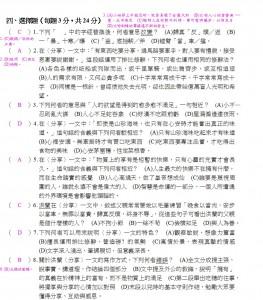 L10_練習卷答案-2