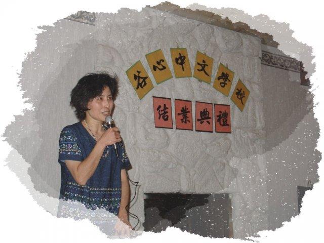 Principal give speech 2006