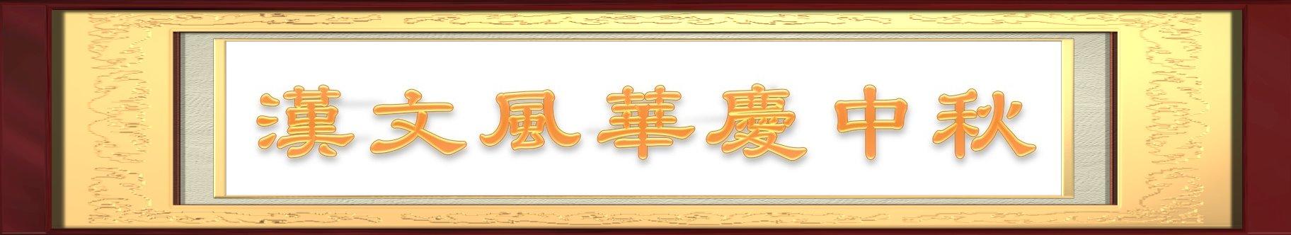 2012-9-28-Han