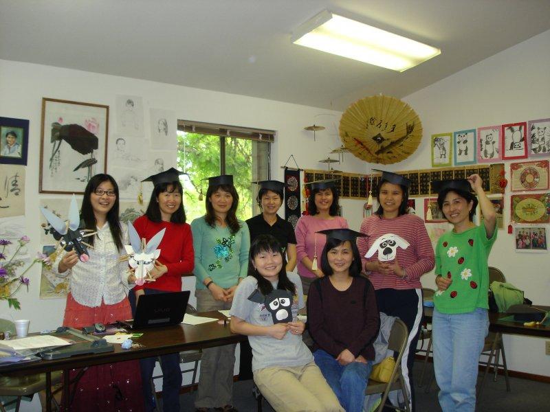(1) 5-25-06 Teacher&boardmember