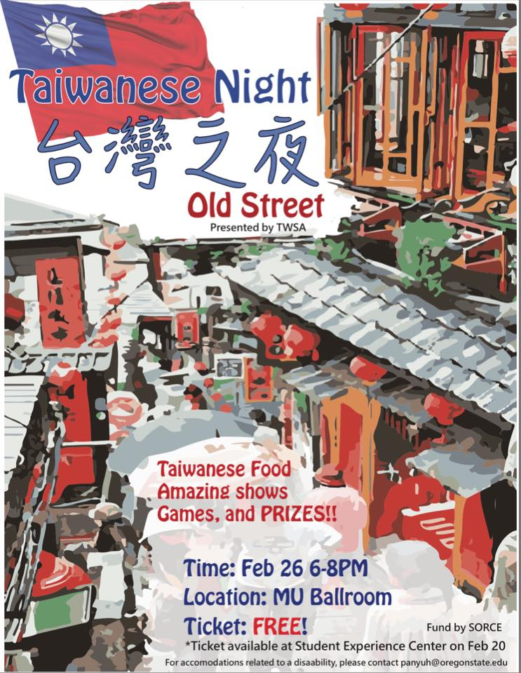 Taiwanese Night ticket