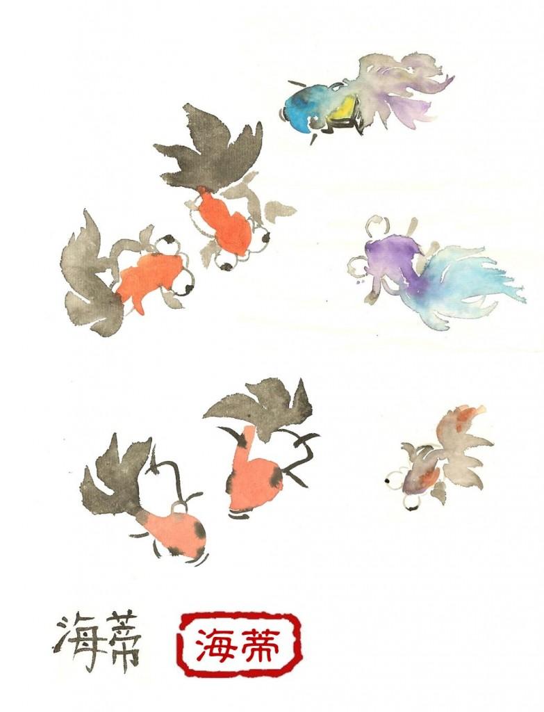 Fish 3-1