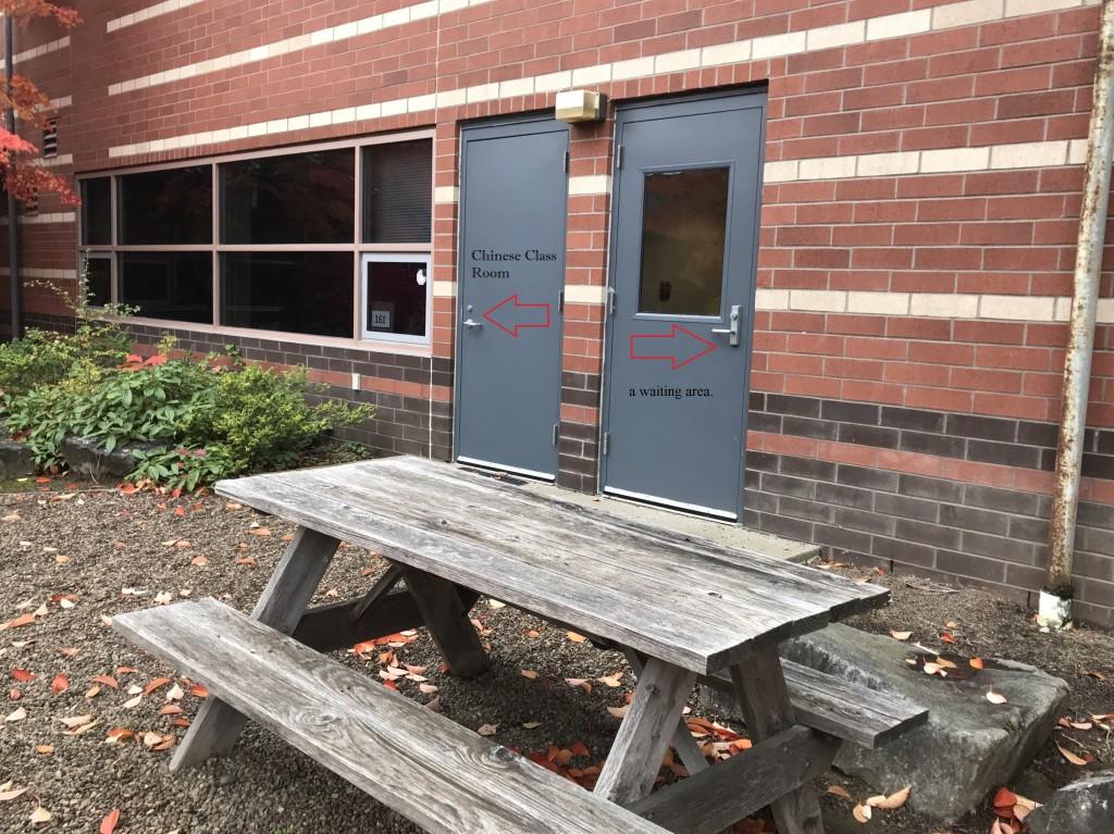 Chinese School Door