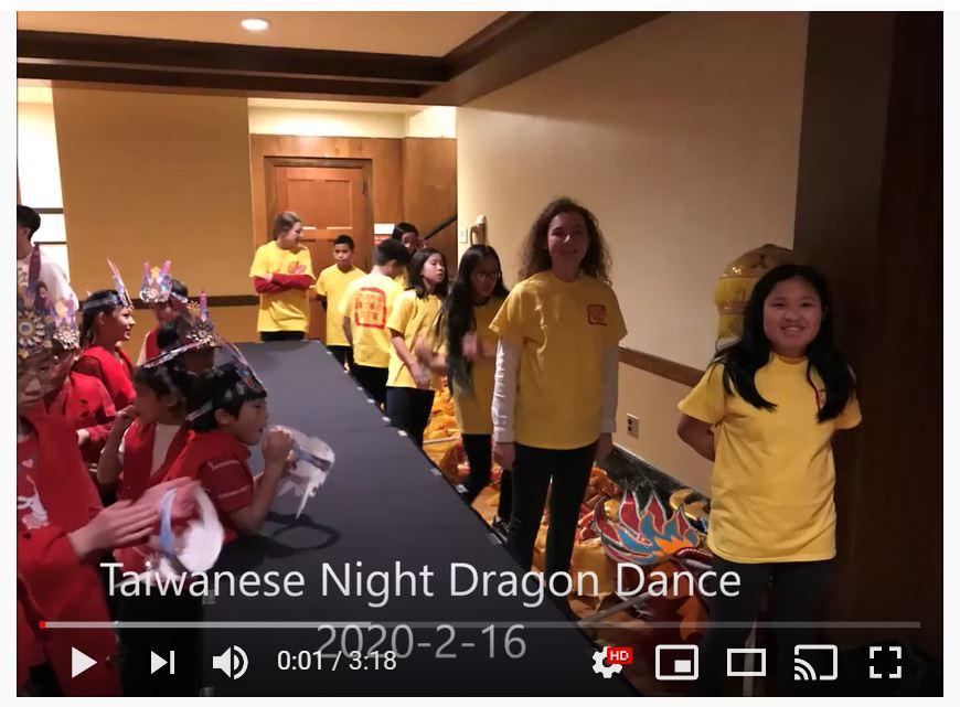 2020-2-16 Dragon Dance