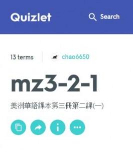 https://quizlet.com/12833490/mz3-2-1-flash-cards/