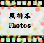 216640-photos 2