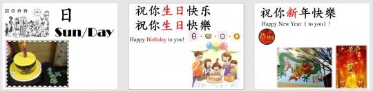 k1 birthday