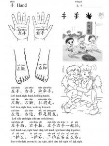 K2 hand