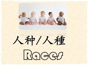 RacesCapture