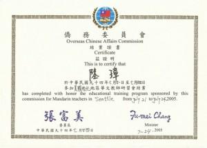 2005-7-24