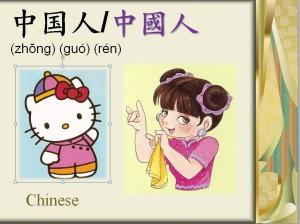 176686-Chinese