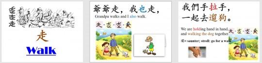 k3 walk