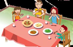 全家吃晚餐