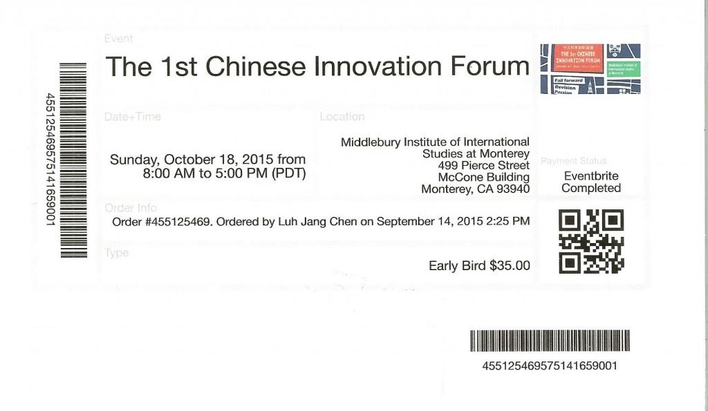 1th innovation forum (3)