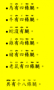 answer with pinyin