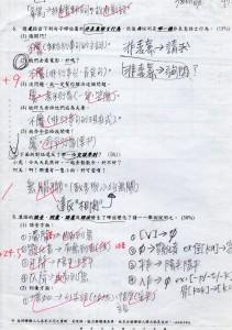 語言學概論352