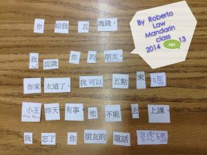 Mandarin 7