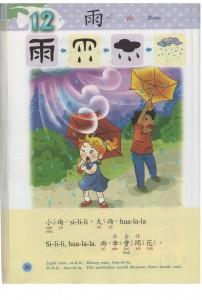 Image (12)