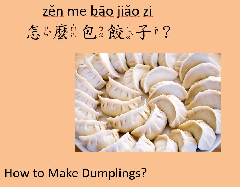 Title-how to make dumplings