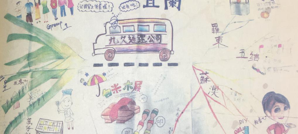 2015年 馬來西亞手繪遊台灣