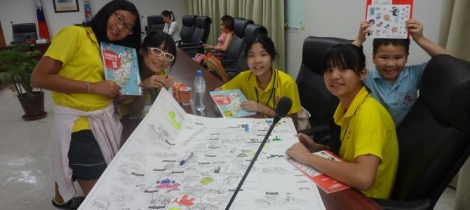 2016年 泰國 中華國際學校