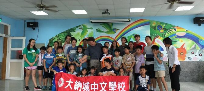 2016年 美國 大納城中文學校
