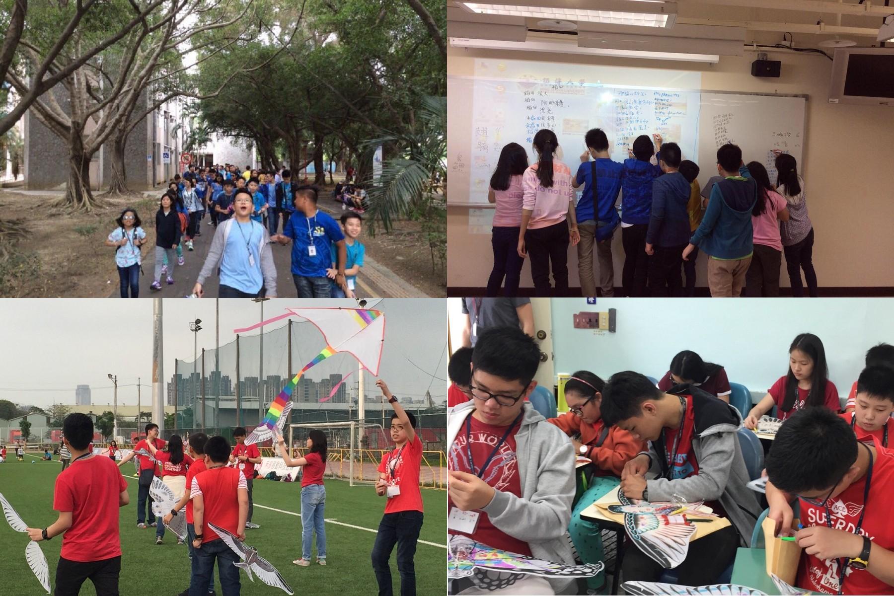 看著自己製作的風箏飛向天空!   同心協力玩文字接力!  校外導覽是我們最愛的活動!