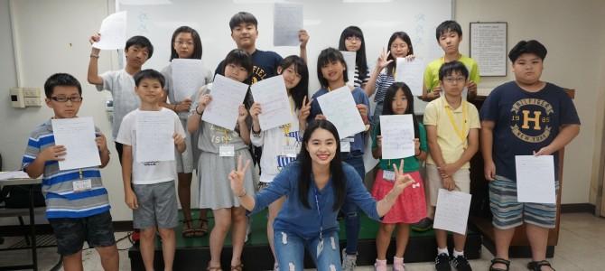 2017年日本東京中華學校「淡江暑期華語夏令營