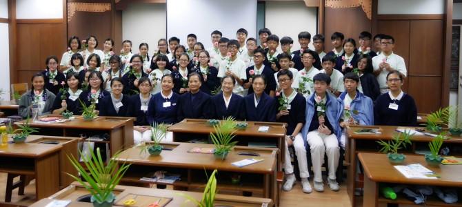 馬來西亞雪隆分會「新馬華裔青少年華語暨人文營」