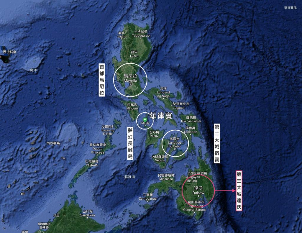 菲律賓各大城市相對位置